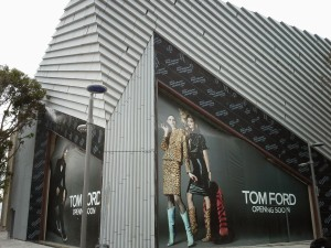 Tom Ford MDD